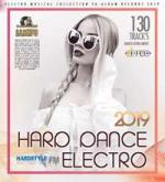 Hard Dance Electro Extra Mixes (2019) (mp3@320)