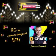 VA - Radio DFM - D Chart Top-30 [10.06]  *2016* [mp3@320kbs] [SUPERTRAMP]
