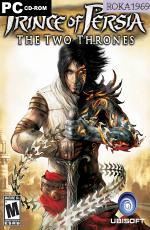 Prince of Persia: The Two Thrones [v.1.1] *2005* [PL] [REPACK R69] [EXE]