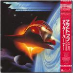 ZZ Top - Afterburner (1985 Japan) [WV] [Z3K] LP