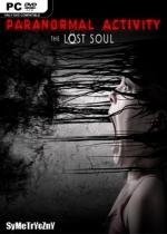 Paranormal Activity: The Lost Soul *2017-2018* - V1.03 [ENG] [ISO] [PLAZA]