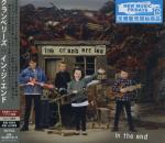 The Cranberries - In the End [Japanese Edition] (2019) [mp3@320]