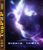 Siła wyższa / Higher Power (2018) [480p] [BRRiP] [XviD] [AC3-LTS] [Lektor PL]