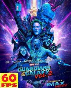 Strażnicy Galaktyki vol. 2 3D - Guardians of the Galaxy Vol. 2 *2017* [16:9] (60FPS) [1080p.3D.Half.Over-Under.DTS-HD MA.7.1.AC3.BluRay.x264-SONDA] [Dubbing i Napisy PL] [ENG]