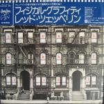 Led Zeppelin – Physical Graffiti [Mastering YMS X] (1975) [.WAV-32bit]