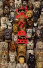 Wyspa psów / Isle of Dogs (2018) [BDRip] [XviD-KiT] [Lektor PL]