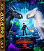 Jak wytresować smoka 3 / How to Train Your Dragon: The Hidden World (2019)  [MD] [MEGA] [720p] [HDTC] [x264] [AC3-FOX] [Dubbing PL]