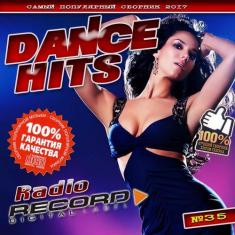 Collection - Dance hits №35 (2017) [mp3@320kbps]