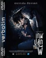 Ghost Coins - Game PLuk phi *2014* [DVDRip] [XviD-SP] [Lektor PL-IVO]