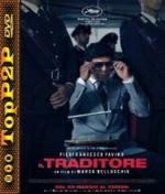 Zdrajca / Il traditore / The Traitor (2019) [480p] [BDRip] [XviD] [AC3-LTS] [Napisy PL]
