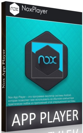 Nox App PLayer 6.6.1.1 (x32 x64) [EN]