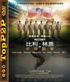 Najdłuższy Marsz Billy'ego Lynna - Billy Lynn's Long Halftime Walk *2016* [480p] [BDRip] [Xvid] [AC3-K12] [Lektor PL]