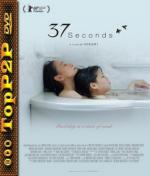 37 Seconds (2019) [720p] [WEB-DL] [XviD] [AC3-MR] [Napisy PL]