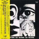 Discharge - Hear Nothing See Nothing Say Nothing [Japan, 85013-30, 1987] - 1982, [FLAC (image+.cue), lossless]