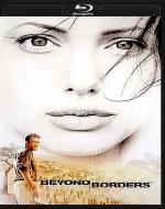 Bez granic - Beyond Borders *2003* [m1080p] [BluRay] [x264] [AC3] [Nitro-FT] [Lektor PL]