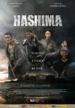 Hashima / The Battleship Island / Gunhamdo (2017) [720p] [BRRip] [AC3] [XviD-MR] [Lektor PL]