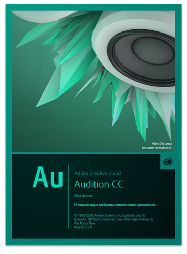 Adobe Audition 2020 13.0.5.36 RePack by KpoJIuK full patch
