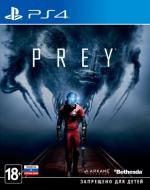 Prey [PS4] [EUR|RUS|MULTi] [OFW5.05] [PS4-HACK]