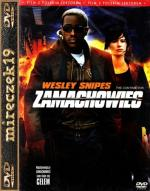 Zamachowiec - The Contractor *2007* [DVDRip] [XviD-NN] [Lektor PL]